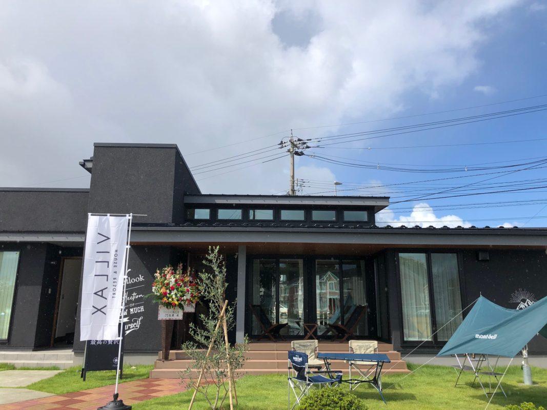 富山 平屋住宅